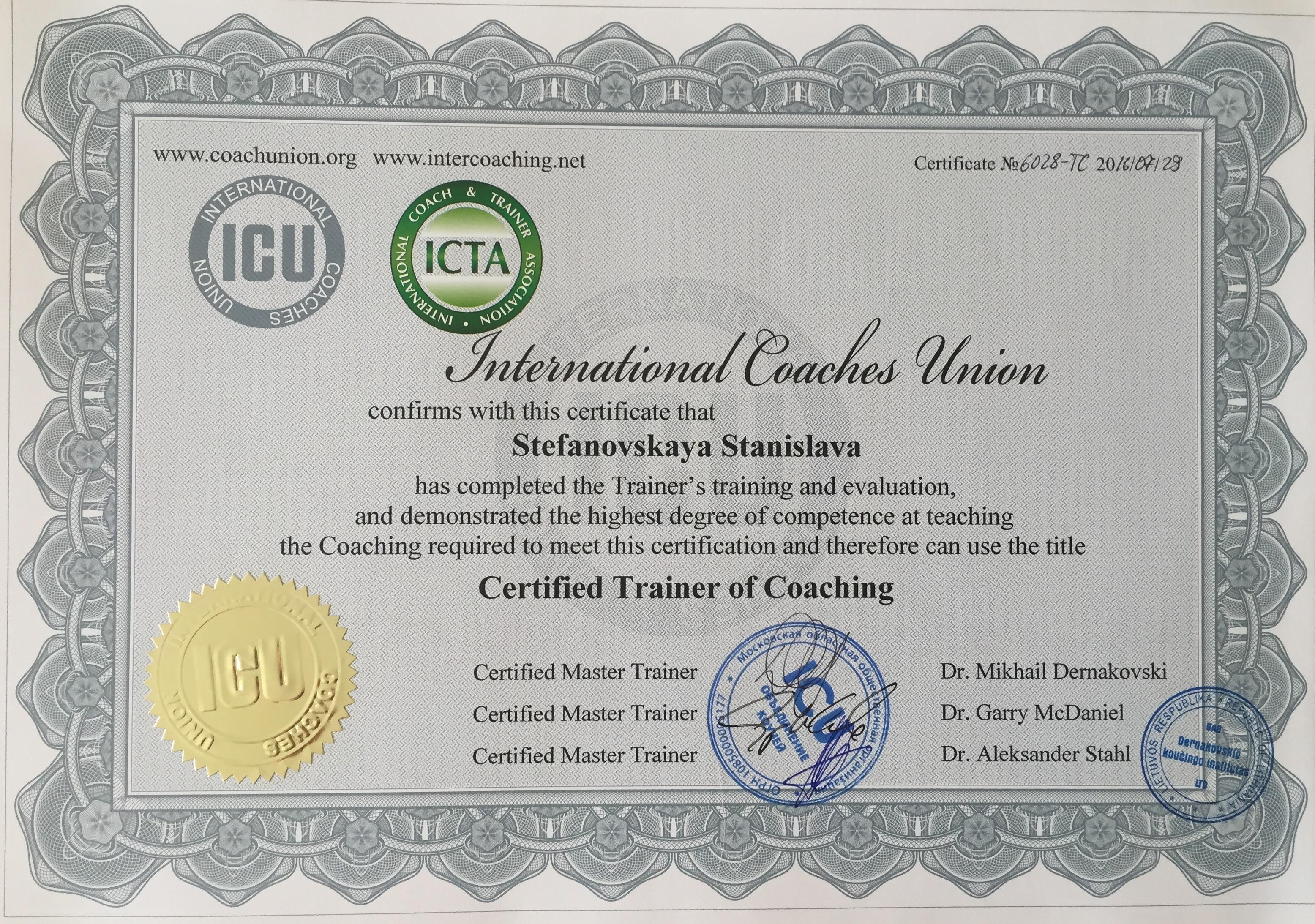 #Coach ICU #StanislavaStefanovskaya #BusinessTrainer