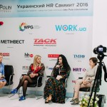 Ukrainian HR Summit 2016