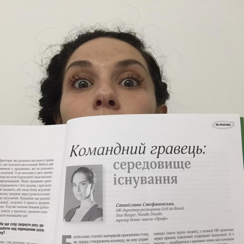 Кадровик Украины