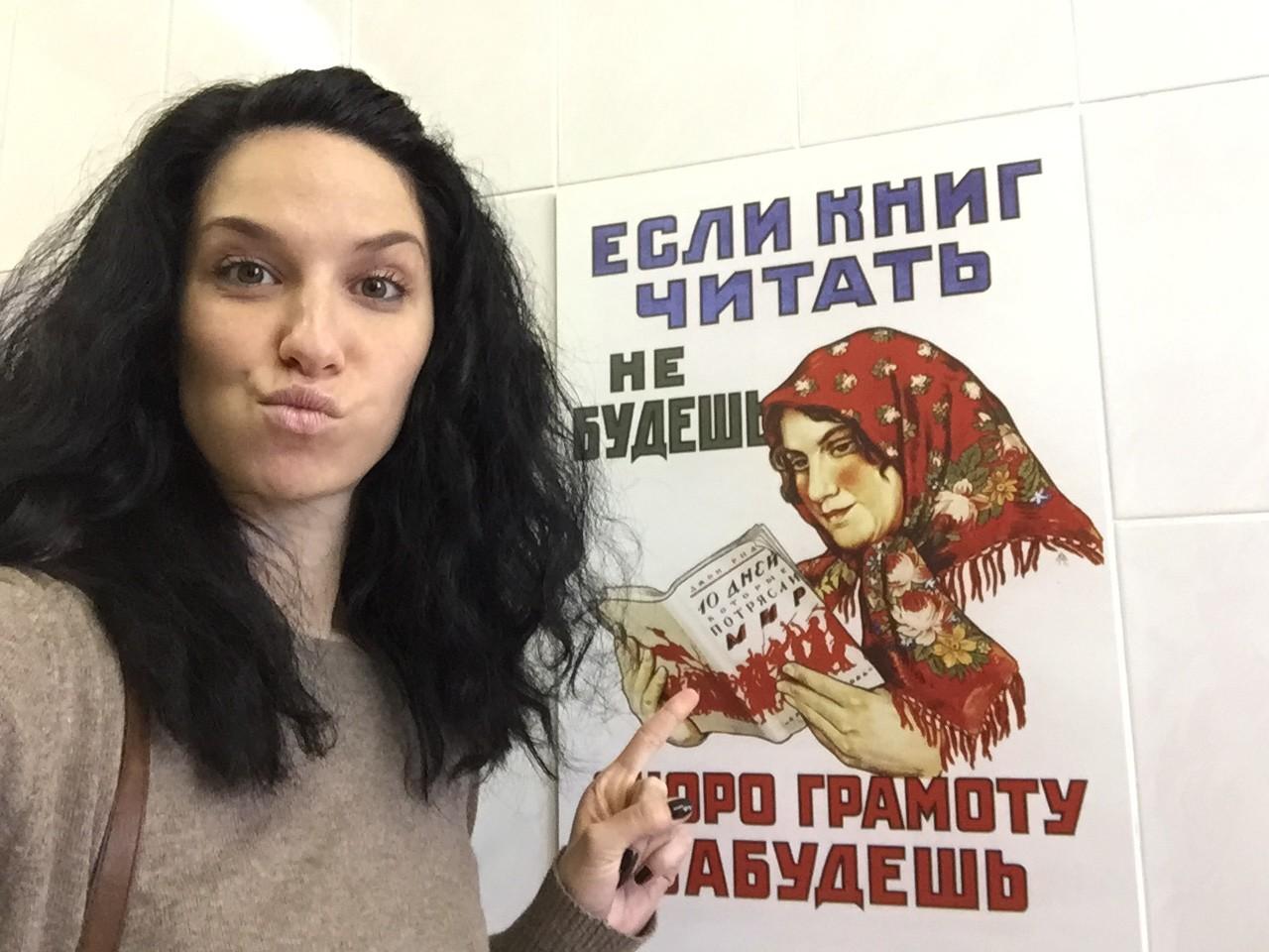 Станислава Стефановская, обучение менеджеров ресторанов