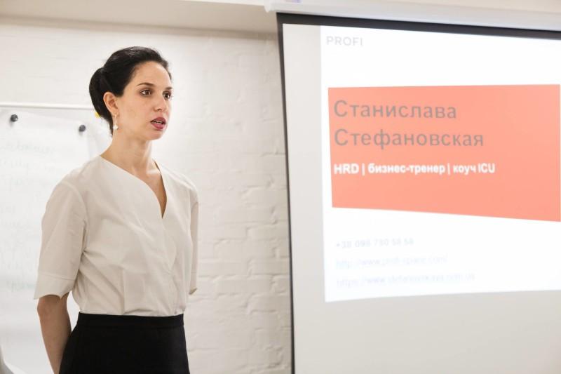 Станислава Стефановская Коуч