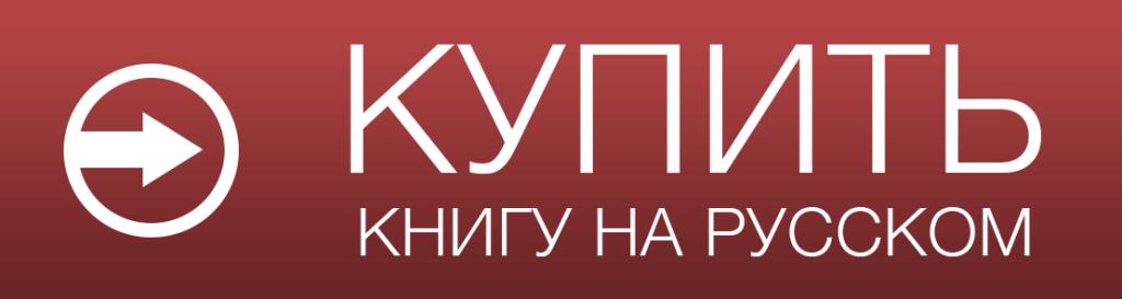 buy book ua